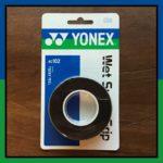 第十七回。【パッケージ解体】YONEXの「ウェットスーパーグリップ」今日は熱圧着。