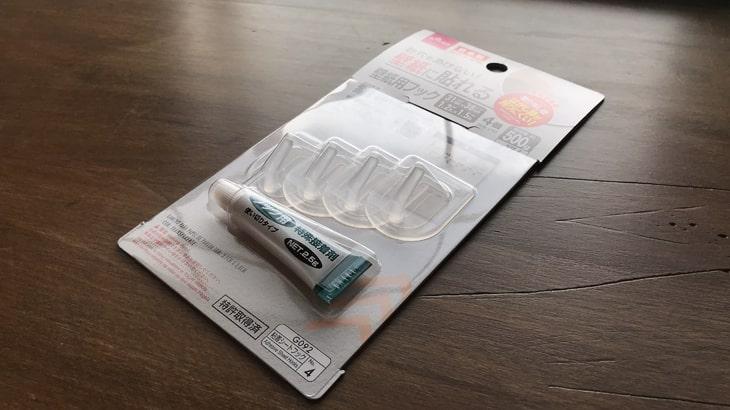 ダイソー「壁紙用フック」針穴をあけない!壁紙に貼れるフック