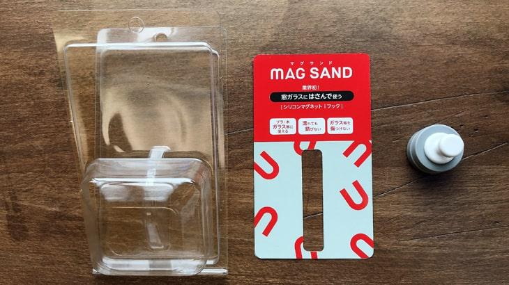 パッケージとしては、シェルと中に入れる台紙が1枚。いたって標準的な組合せ。