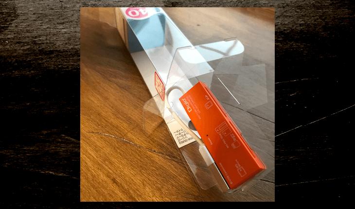 透明箱に成形品を組み合わせたパッケージング
