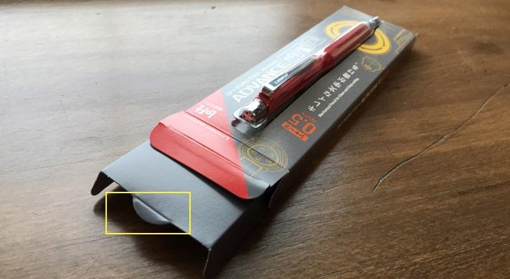 セットは外箱の中に成形品と製品を入れた上で、最後に台座だろう。