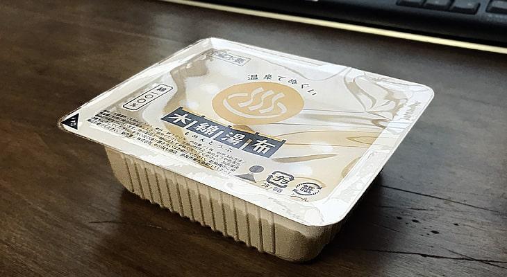 今日のパッケージ解体は「木綿湯布」。豆腐容器が手ぬぐいのパッケージとして使われている