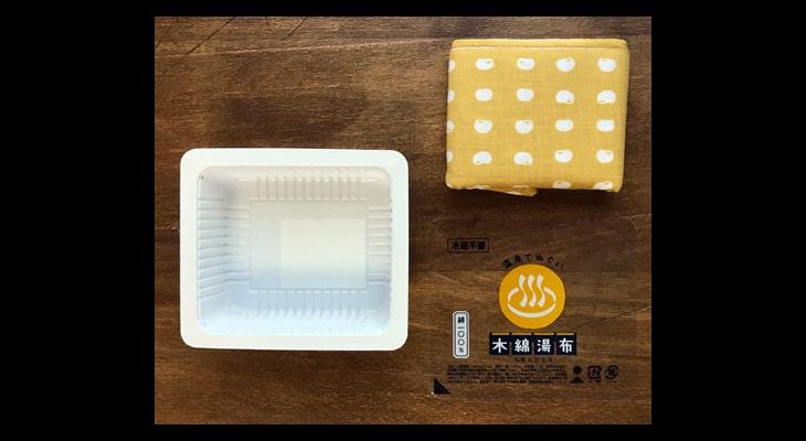 木綿湯布パッケージ一式。容器にふたをするためのシール