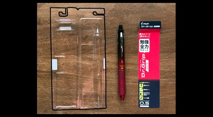 ドクターグリップエースのパッケージ一式。シェルパッケージに台紙の組合せ
