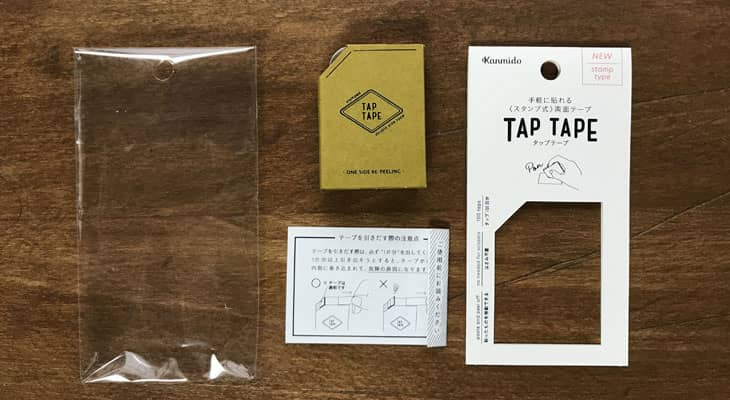 カンミ堂「タップテープ」パッケージ一式