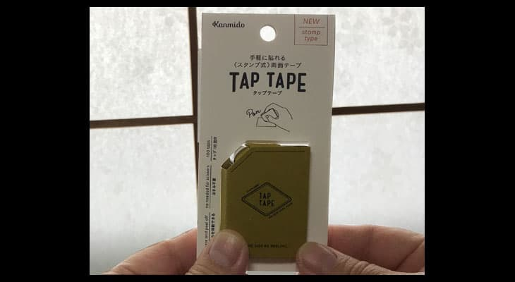 カンミ堂「タップテープ」商品正面