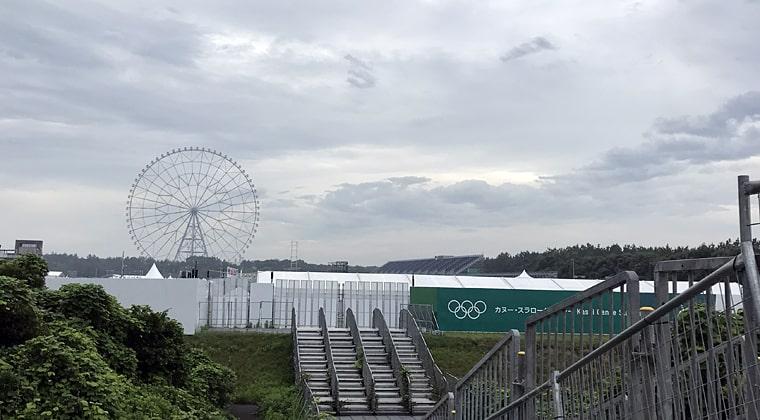 オリンピック カヌースラローム会場はほぼ完成